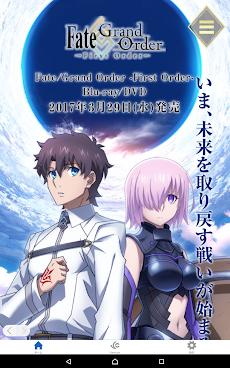 「Fate/Grand Order」Viewcastアプリのおすすめ画像4