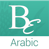 English Arabic Translator Dict