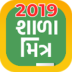 Shala Mitra – School Mitr with New NCERT Books 2.0.0
