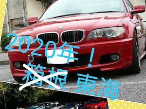 318Ci  E46 3 series Mスポーツ 赤のカスタム事例画像 🍎りっ君🍎赤いきつね🍎さんの2020年11月13日17:14の投稿