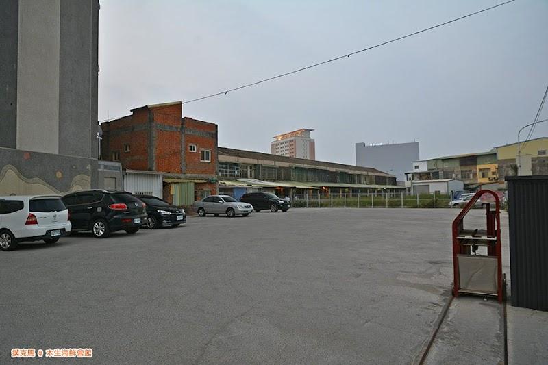 木生海鮮會館停車場