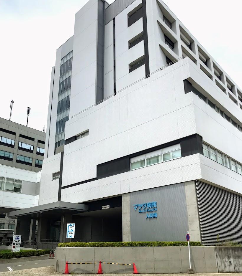 マツダ病院・入院棟
