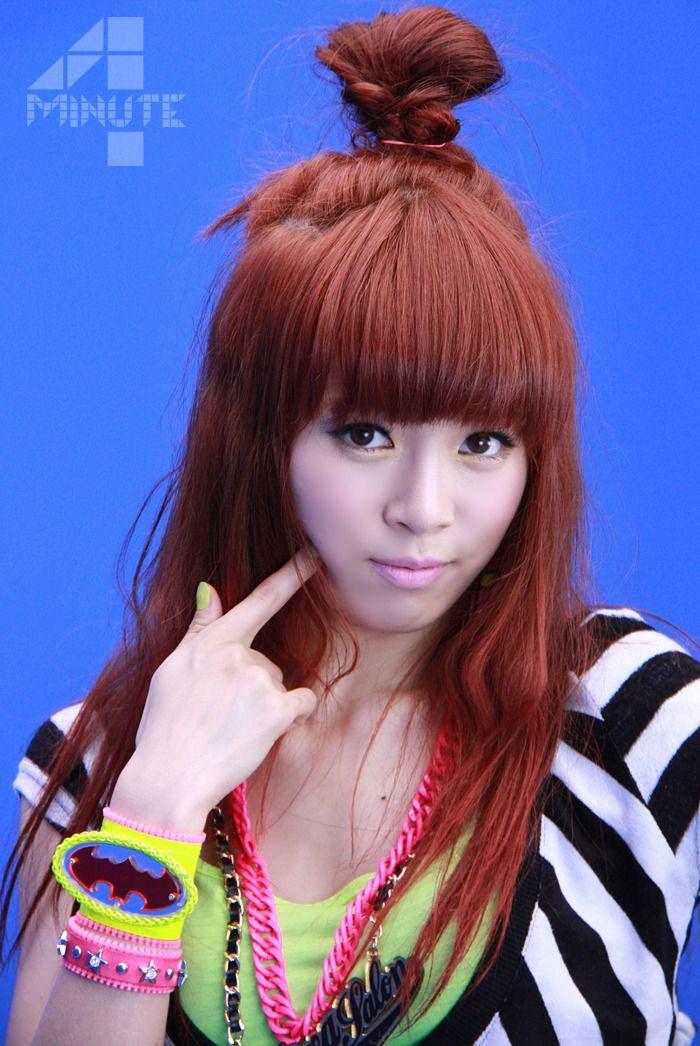 hyuna hair 4