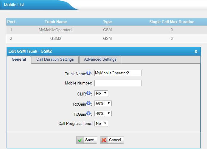 Настройка параметров GSM порта