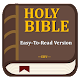 Download Bible Easy to Read Version (ERV) MultiVersion For PC Windows and Mac