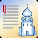 Церковные чтения 2018 icon