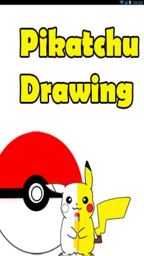 玩免費遊戲APP|下載Draw Pikatchu & His Friends app不用錢|硬是要APP