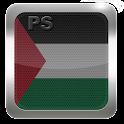 Palestine Free Radios icon