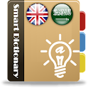 Smart Dictionary (EN-AR) icon