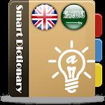 Smart Dictionary (EN-AR) 6.1.0.1