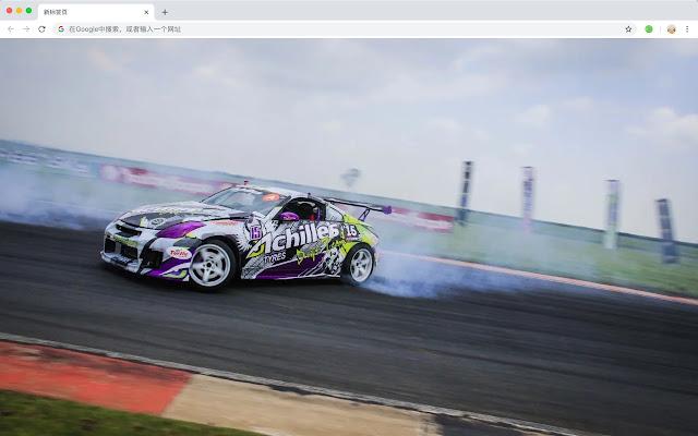 Drifting Cars New Tab Racing HD Themes