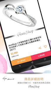 Annshop小安的店珠寶銀飾精品 - náhled