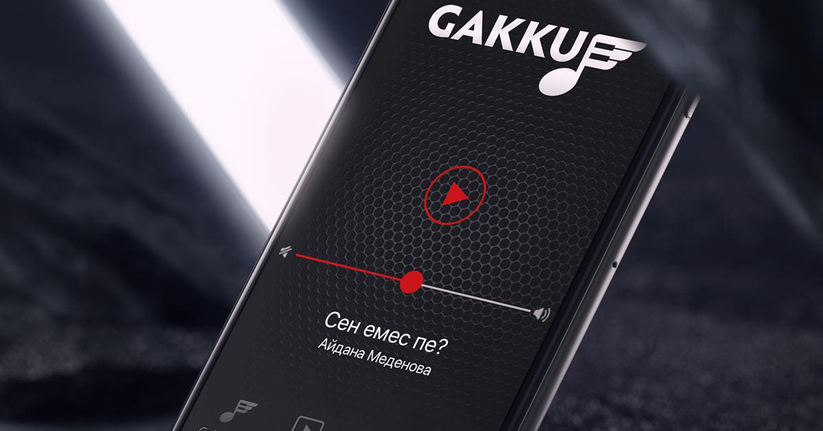 Gakku Play- screenshot