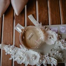 Wedding photographer Marusya Stankevich (marusyaphoto). Photo of 23.06.2018