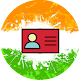 Aadhar Card Update Online for PC-Windows 7,8,10 and Mac