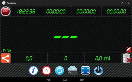 Speedometer + screenshot 6