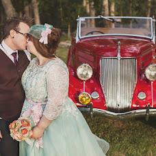 Wedding photographer Katya Bruk (kbook). Photo of 25.02.2016