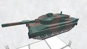 90式戦車 無料版