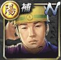 西田(N)