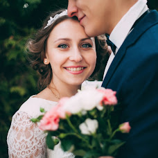 Wedding photographer Kristina Pelevina (pelevina). Photo of 09.10.2017