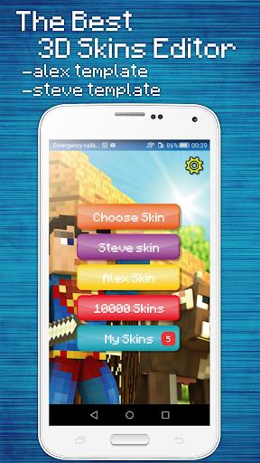 Skins Editor for Minecraft PE (3D) 2.9.2.2 screenshots 10