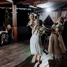 Wedding photographer Ekaterina Domracheva (KateDomracheva). Photo of 25.09.2018