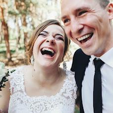 Wedding photographer Maks Vladimirskiy (vladimirskiy). Photo of 01.10.2017