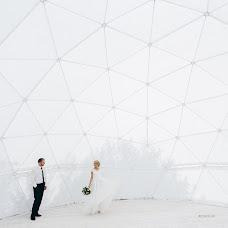 Wedding photographer Evgeniy Okulov (ROGS). Photo of 29.07.2018