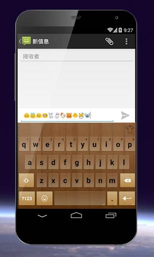 Coolsymbols keyboard Wood