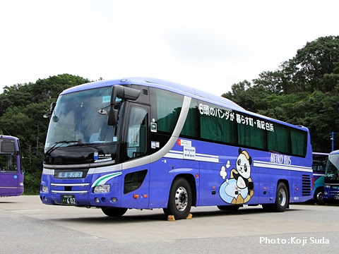 明光バス「ホワイトビーチシャトル」 ・602