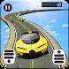 メガ ランプ 車 スタント ゲーム– 不可能な 車 スタント