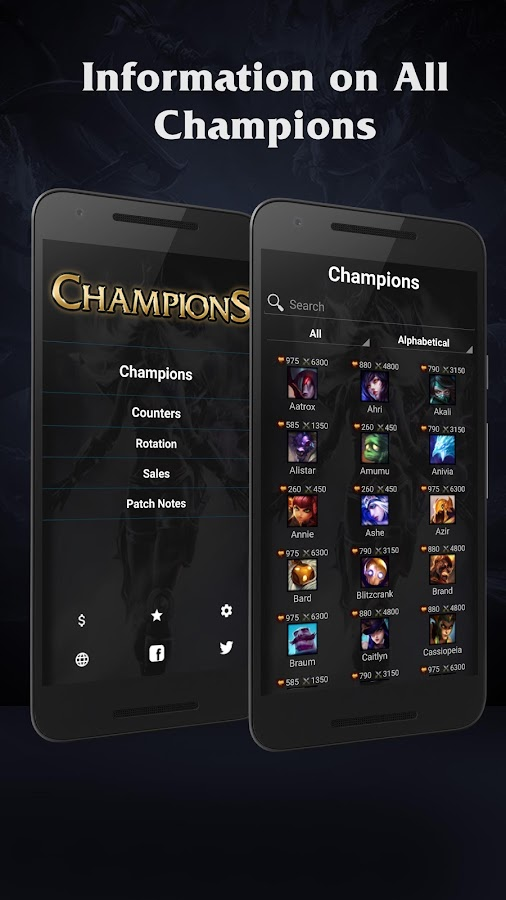 Champions of League of Legends: captura de tela
