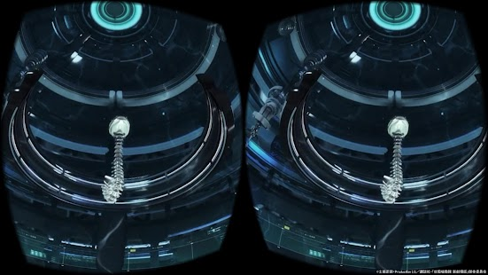 GHOST IN THE SHELL:THE MOVIE Virtual Reality Diver- screenshot thumbnail