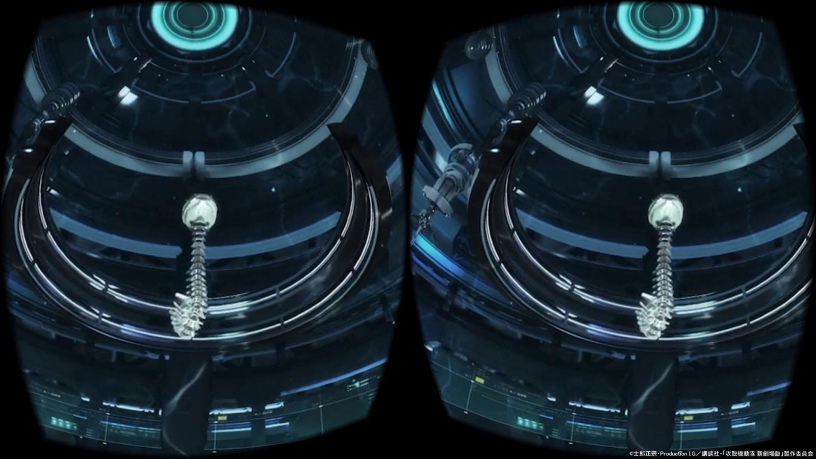 GHOST IN THE SHELL:THE MOVIE Virtual Reality Diver- screenshot