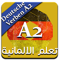 أفعال A2 مع الجمل مترجم icon