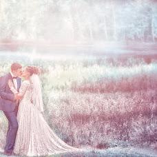 Wedding photographer Ruslan Zubko (Zubko). Photo of 20.06.2016