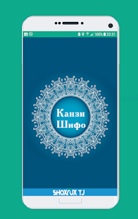 Канзи шифо - náhled