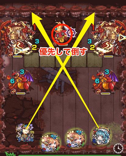 怨炎!黄泉の主宰神・零-1