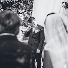 Wedding photographer Maksim Sidko (Sydkomax). Photo of 22.01.2018