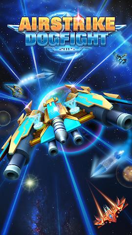 android 玩具飞机大战 Screenshot 0