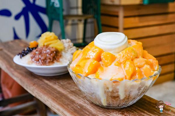 台北東區 小時候冰菓室 夏季限定-芒果牛奶冰 八寶冰料多實在