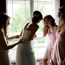 Wedding photographer Evgeniy Gerasimov (Scharfsinn). Photo of 13.02.2017