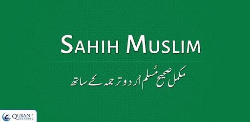 Sahih Muslim Hadiths in Urdu - Apps on Google Play