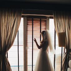 Wedding photographer Anastasiya Melnichuk (Nasto). Photo of 02.10.2016