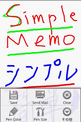 DrawNoteK screenshot 1