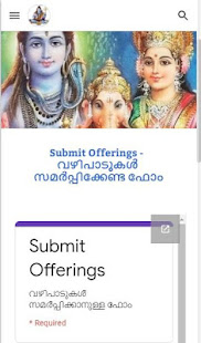Download Shree Perunkurissi Mahadeva Temple For PC Windows and Mac apk screenshot 3