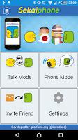 Screenshot of SEKAI PHONE