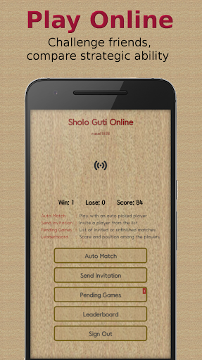 Sholo Guti - 16 Beads 4.1.1 screenshots 4