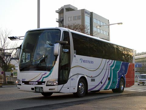 名鉄バス「どんたく号」 3807