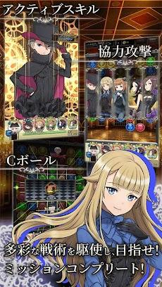 プリンセス・プリンシパル GAME OF MISSIONのおすすめ画像4